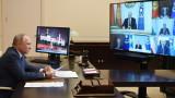 Путин хвали куража на Пашинян за мирното споразумение за Карабах