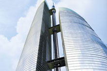 Строят първия небостъргач в България