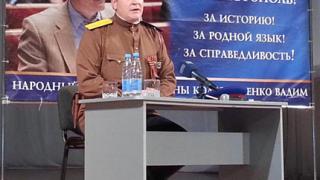 Вадим Колесниченко: Създаваме отряди за самоотбрана срещу неофашистите в Украйна