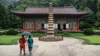Северна Корея се рекламира като туристическа дестинация