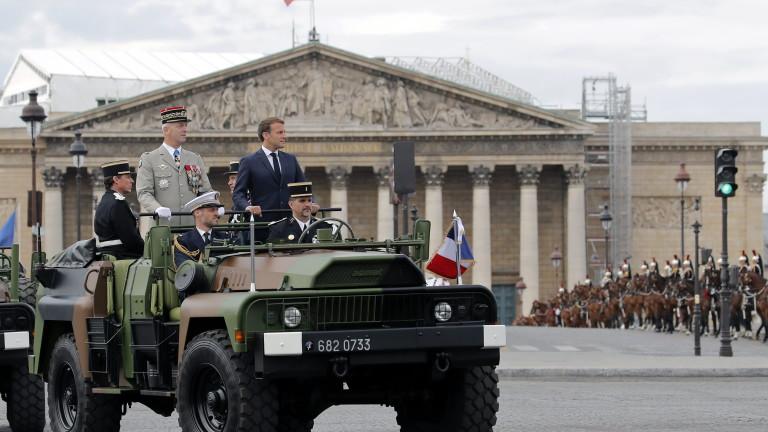 Франция проведе ограничен по мащаб парад на Деня на Бастилията