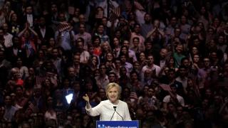 """""""Уикилийкс"""": Клинтън знае, че Катар и Саудитска Арабия финансират """"Ислямска държава"""""""