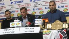 Стоян Саладинов разкри пред ТОПСПОРТ как се става световен шампион