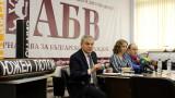 Румен Петков оцени външната ни политика като провал