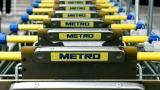 Metro Cash&Carry може да продаде имотните си активи в България и Румъния