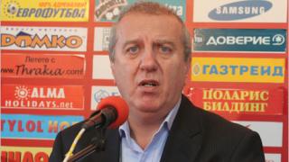 Кипърски милионер изпраща самолет за феновете на ЦСКА
