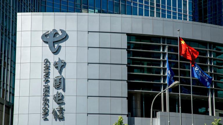 Китайският гигант China Telecom може да се превърне в третия