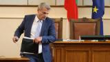 € 1 млн. липси в здравеопазването установили проверки