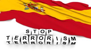 Медиите в Испания призовават за единство