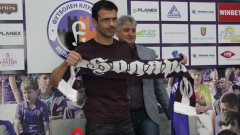 Кирилов: Радвам се, че поех един от отборите с най-големи традиции в България