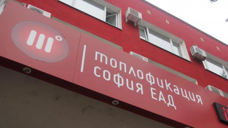 """Американски експерти оценяват и модернизират """"Топлофикация-София"""""""