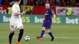 Андрес Иниеста: Нека говорим за Барселона, не за мен