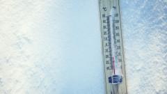 Жълт код за студ в 12 области