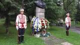 """""""Сините"""" отбелязаха 183-ата годишнина от рождението на Васил Левски"""