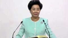 6 г. затвор за лидер на южнокорейска секта, предричал световен мор
