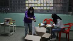 Венецуела обвини ЕС в двоен стандарт, след като не призна изборите