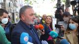 """Започва ваксинацията с """"Янсен"""" - от туристическия бранш и ромите"""