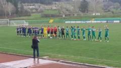 Треньорът на Оборище: Не ни достигна късмет срещу Лудогорец