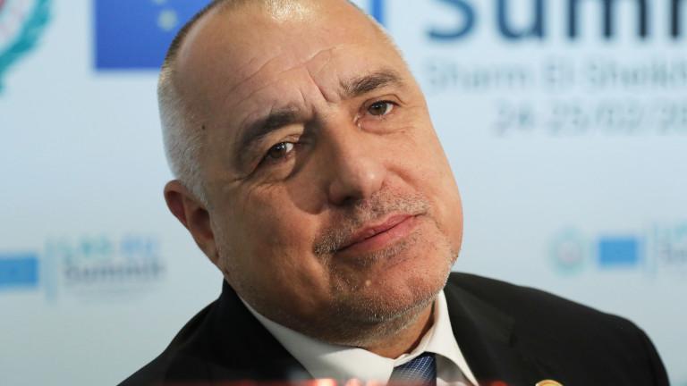 Борисов и Захариева изразиха съболезнования за трагедията в Утрехт