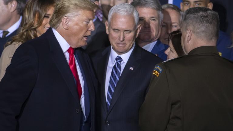Повечето американци искат Тръмп да бъде отстранен