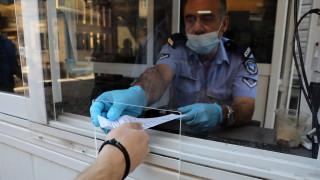 Програма за ваксинация в Кипър