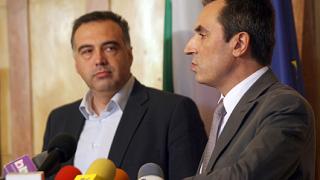 БСП с ултиматум към Борисов