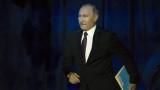 Путин: Сгрешихме, че се доверихме на Европа