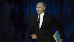 Путин се подписа под медийния закон за чуждите агенти