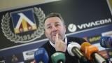Бившият треньор на Левски Славиша Стоянович пое националния отбор на Латвия