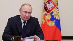 """Противниците на """"Северен поток 2"""" се опитвали да накарат Русия да плати за проекта им в Украйна"""