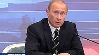 Путин изрази вяра във взаимоотношенията на Русия и Великобритания