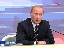 Путин: Отношенията  между Русия и Европа се развиват