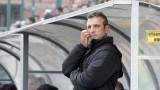 Петър Пенчев: След контузията на Неделев нямахме много опции да променим развоя на мача