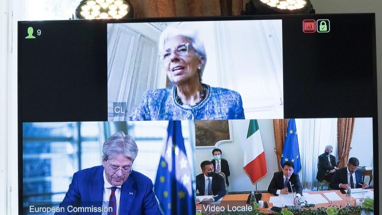 Лагард: Жените лидери се справят по-добре в кризата