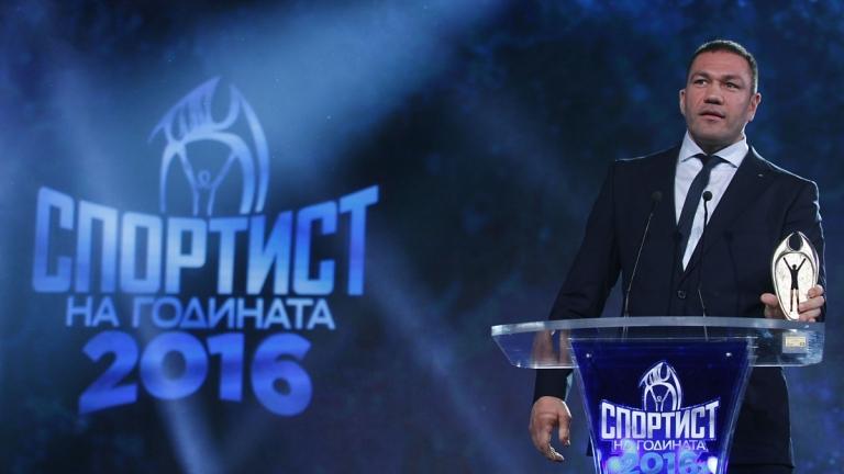 Кобрата: Дано през 2017-а донеса световната титла в България