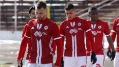 ЦСКА за писмото от УЕФА: Проучваме ситуацията...