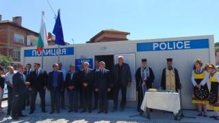 Откриха полицейската приемна в циганската махала на Асеновград