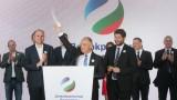Демократична България иска от Радев вето върху закона за горивата