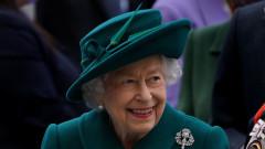 За какво Елизабет Втора харчи тайно милионите си
