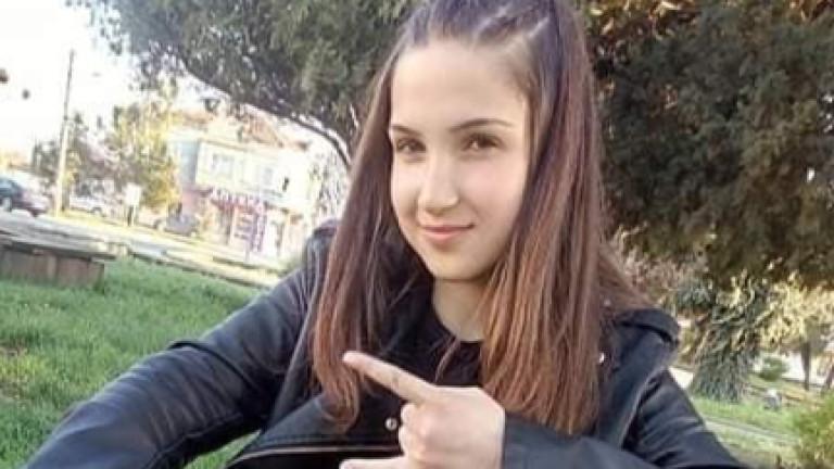 Издирва се 17-годишно момиче от Камено