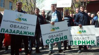 Биопроизводителите отново протестират пред Министерството на земеделието