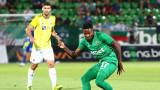 Лудогорец - Марибор 0:0 (Развой на срещата по минути)