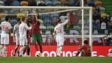 Португалия и Испания не си отбелязаха гол след много пропуски