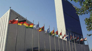 Иран и ООН се споразумяха за предоставяне на хуманитарна помощ за региона