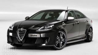 Как би изглеждала най-мощната Alfa Romeo Giulia