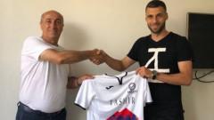 Косъма избухна с хеттрик в Армения