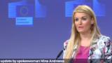 Българка оглавява службата на говорителите на ЕК