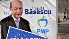 Траян Бъсеску: ЕС ни казва, че трябва да живеем с мюсюлманската инвазия