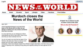 Арестуваха още един репортер от News of the World