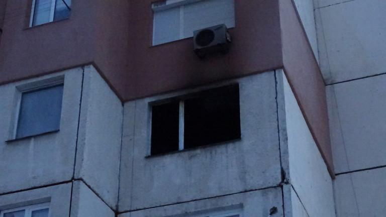 Снимка: Жена запали апартамента си в Благоевград